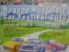nagano-nostalgic-car-festival